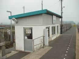 Kitamori Station