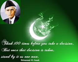 Quaid e Azam Essay in Urdu   Salaam Pakistani Essay on corruption  Quaid E Azam