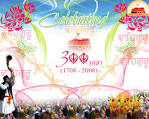 Wallpapers Backgrounds - 300 Saala Gurta Gaadi Divas October 2008 Gurmat