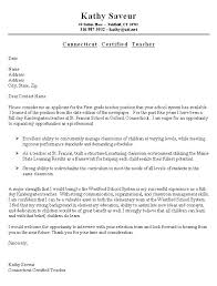 Sample Cover Letter For Job Applica  My Document Blog