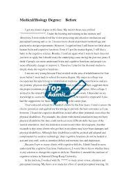 Essay Hbs Essay Analysis Harvard Business School Essay Photo     Resume Template   Essay Sample Free Essay Sample Free Essay Mba Admission Essay Samples Hbs essay analysis