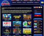 Гид по официальному сайту Vulkan Udachi