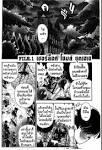 อ่านการ์ตูนออนไลน์: Conan โคนัน ยอดนักสืบรุ่นจิ๋ว เล่ม 1