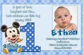 Invitation Cards Sample Format Card Invitation Ideas 1st Birthday Invitation Card Samples For