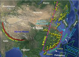 China Google Maps by Continental Shelf Of Exotic Origin Collided With Continental China