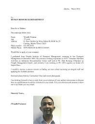 job application cover letter template word letter cover format       sample cover letter