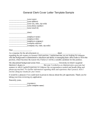 Cover Fax Letter Sample happytom co Simple Basic Resume Template   fax cover template word