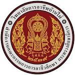 สีประจำและตราวิทยาลัยการอาชีพบ้านไผ่ ::: www.bpic.ac.th :::