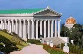 Casa Universal de Justiça