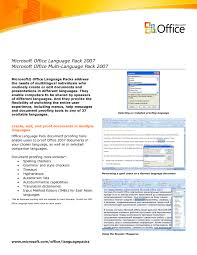 Free Download Resume Templates For Microsoft Word Resume Template Free Microsoft Word Border Templates For