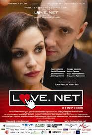 Love net (2011)