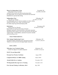 LW resume       professional resume RTF