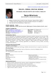 LinkedIn Profile Sample   LinkedIn Profile Writer   LinkedIn