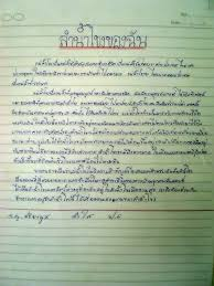 my family essay   Dow ipnodns ru