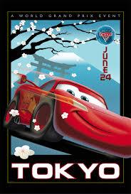 Cars 2 [Pixar - 2011] - Page 10 Images?q=tbn:ANd9GcRo6BNZfxxcIke-cXYprasXl3KQqo2ipV5kwKhsts_OJnLpn3QE