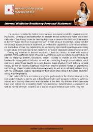 Sport Medicine Fellowship Personal Statement   Fellowship Personal     sasek cf