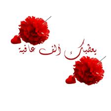 نهاية الداربي المغاربي بين تونس والمغرب بفوز .... Images?q=tbn:ANd9GcRowrnlarQC4U3MWKHLziphJQiTaS7Z4cQQnx-TTj7HH3T_Rre1