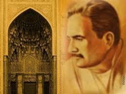 Hazrat Allama Iqbal (r) on Hazrat Imam Hussain ... - allama_iqbal_mehrab