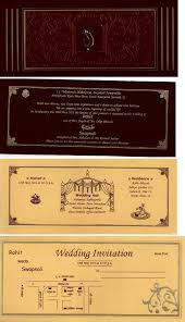 English Invitation Card Invitation Cards Happily Married