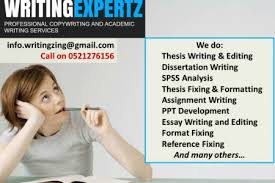 MBA dissertation writing help in uae Archives   Bibango Bibango