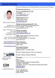 Help Me With My Resume   Samples Of Resumes Samples Of Resumes My Resume Best Template Collection jfu
