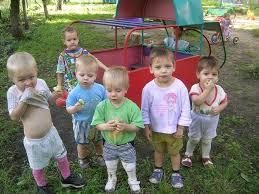 До 2020 року зникнуть спеціалізовані дитячі інтернати - images?q=tbn:ANd9GcRqLEkl7VwU a8TRF X7IhvmMQrPCHNaKEYJd8q iU3iTkJoEDs