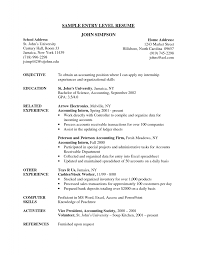personal trainer resume examples nutritionist resume sample entry level personal trainer resume entry level resume sample objective secured loan agreement template 10 entry level resume sample objective 1