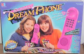 Dream Phone Kotaku