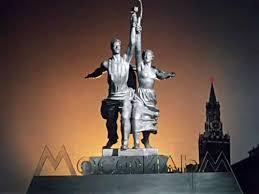 Советское и российское кино