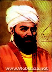 al-Farghani - Abu'l-Abbas Ahmad al-Farghani, born in - Farghani