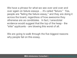 describe yourself essay sample Essay Describe Yourself   Metapod My Doctor Says      resume      College