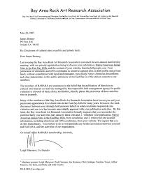 Business Letter To Whom It May Concern Template   Cover Letter     Job