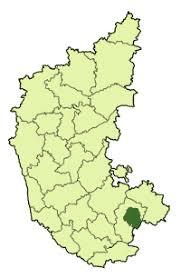 Agrahara Palya