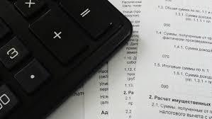 Como recupero o número do Recibo da Declaração do Imposto de ...