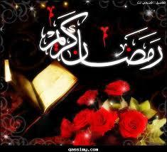 رمضان كريم Images?q=tbn:ANd9GcRrjapBll8cvaNVQ3hAF9G7RnV05I84h1wuXx5hOfaYFfTvOl3o