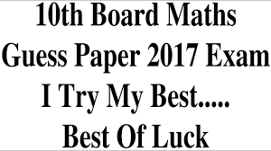 class 10th maths 2017 guess paper imp for class 10th maths rbse