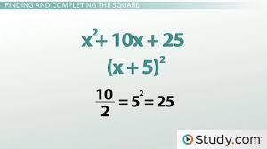 quiz u0026 worksheet solving u0026 graphing the function of quadratic