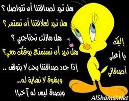 """صح افطورك تقبل الله منا images?q=tbn:ANd9GcRrwAH4TShN5vr2vDc7FEXgrE2acYSD00lDcE-mafEcUPlldjc&t=1&usg=__BHj7XnHk6RT5M5Yhlx1G_9EaVQI="