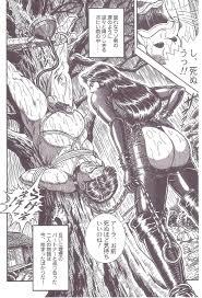 暗藻ナイト 画像|Hentai Desi