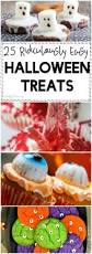 Nut Free Halloween Treats by Ridiculously Easy Halloween Treats Nerdy Mamma