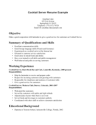 Security Guard Resume Resume For A Waitress Resume Cv Cover Letter