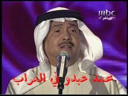MOHAMED ABDO IN ALARAB محمد عبدو في العراب. $8.50 usa/canada. $10.50 International. FREE SHIPPING - mohamed%2520abdo%2520in%2520alarab