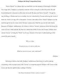 th grade persuasive essay topics Persuasive Essay  th Grade        Prompt