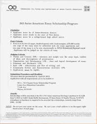 writing essay scholarships Essay Essay Writing Contests For High School Students   College     college scholarship application