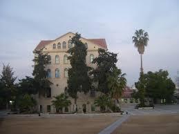 Tarsus American College