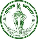 สำนักอนามัยกรุงเทพมหานคร เปิดรับสมัครสอบบรรจุเป็นข้าราชการ ...