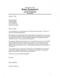 Cover Letter Sample Email Marketing   Resume Maker  Create