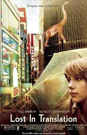 Lost in Translation (Perdidos en Tokio)