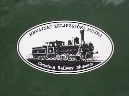 Croatian Railway Museum