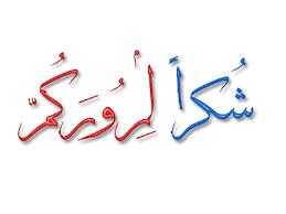 دلالة القرآن على إيمان أبي بكر وعمر وعثمان ومن معهم Images?q=tbn:ANd9GcRt9UMsgdBgM9AB5kuCtAMBN95sMhF8EXRqvGUC50TkGvLY5Tzj